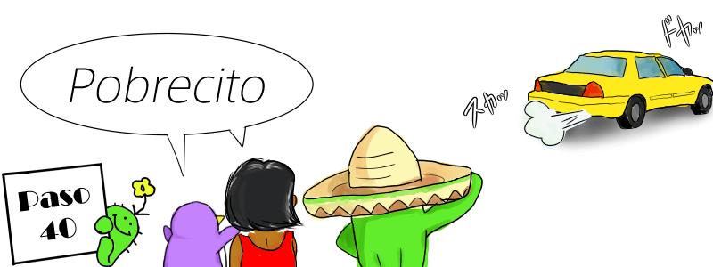 paso040