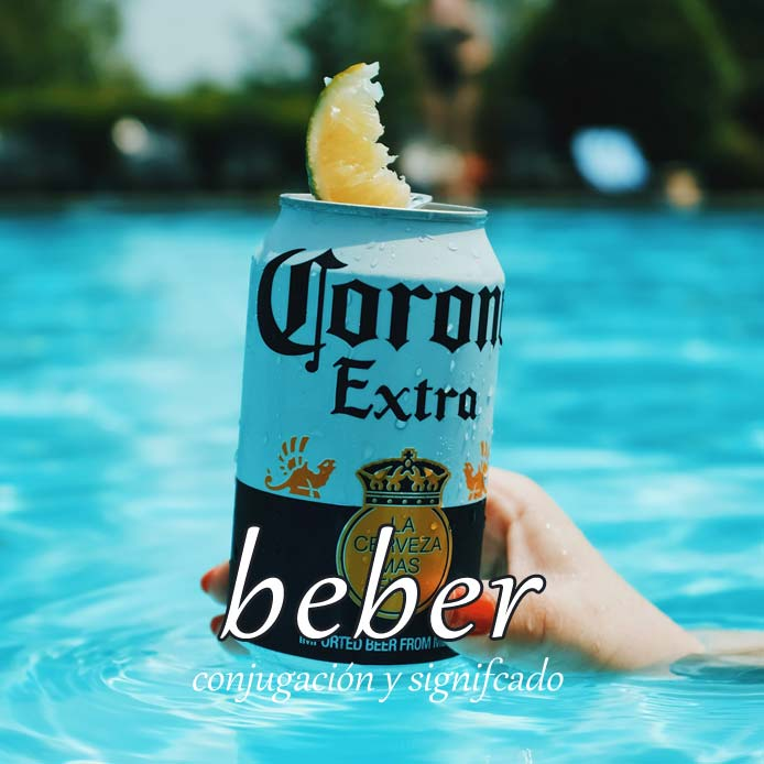 スペイン語の動詞 beber「飲む」の活用と意味まとめ