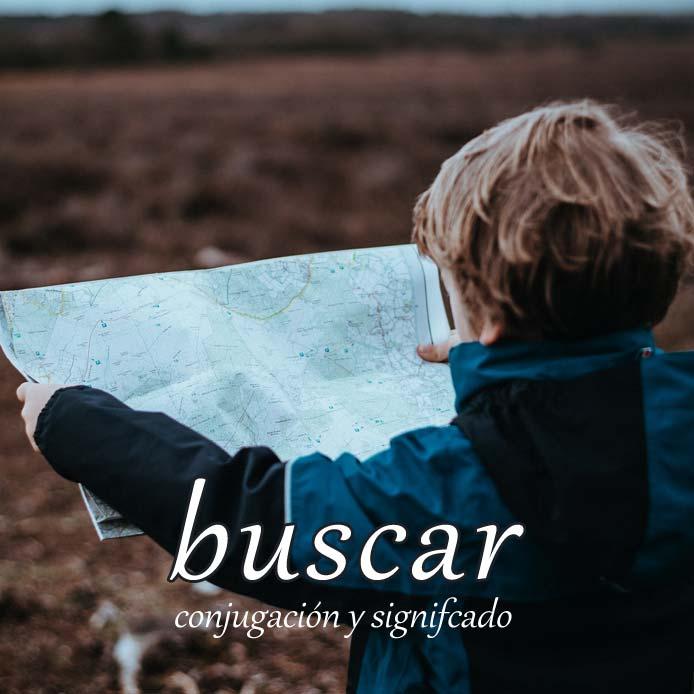 スペイン語の動詞 buscar「探す」の活用と意味まとめ