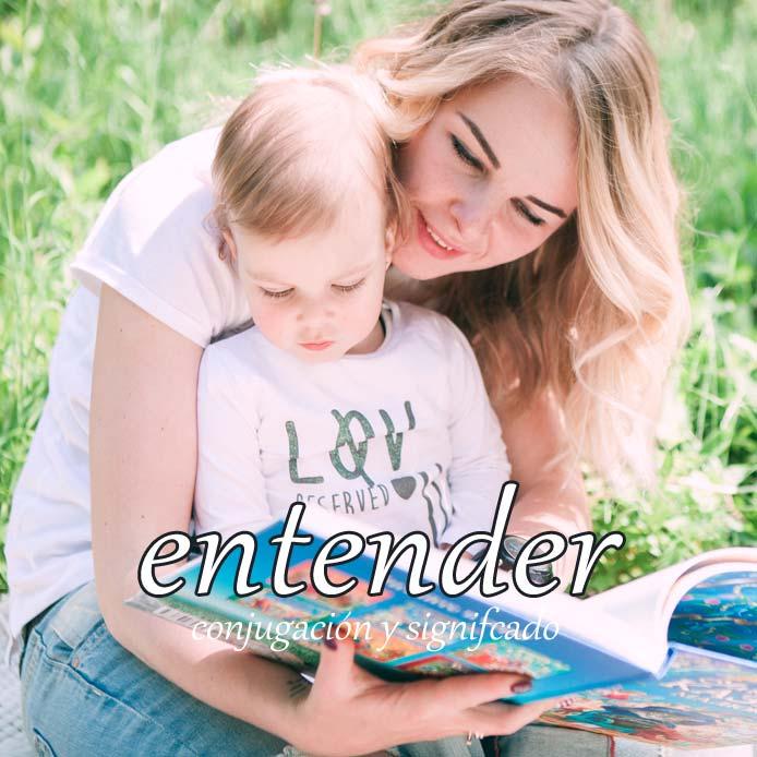 スペイン語の動詞 entender「理解する」の活用と意味【例文あり】