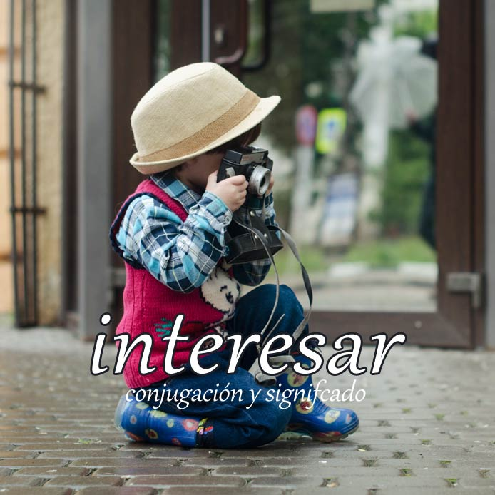 スペイン語の動詞 interesar「~に興味を持たせる」の活用と意味【例文あり】