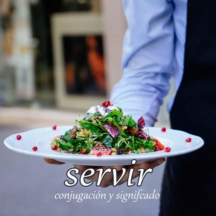 スペイン語の動詞 servir「仕える、役立つ、食事を出す」の活用と意味【例文あり】