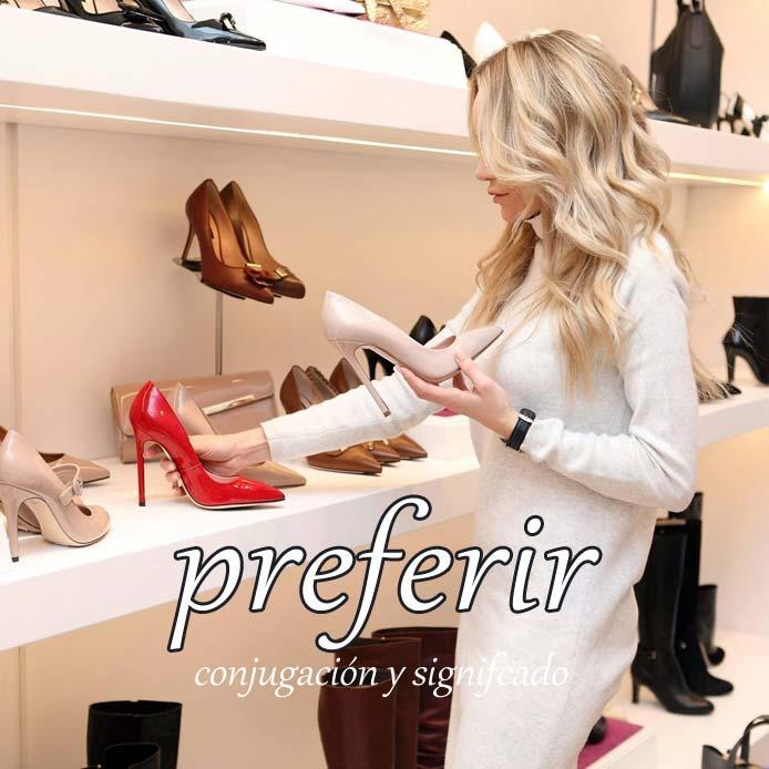 スペイン語の動詞 preferir「~の方を好む」の活用と意味【例文あり】