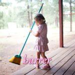 スペイン語の動詞 barrer「掃く、一掃する」の活用と意味【例文あり】