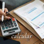 スペイン語の動詞 calcular「計算する、予測する」の活用と意味【例文あり】