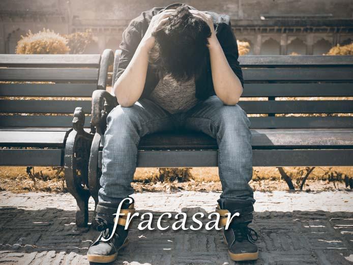 スペイン語の動詞 fracasar「失敗する」の活用と意味【例文あり】