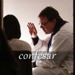 スペイン語の動詞 confesar「告白する、白状する」の活用と意味【例文あり】