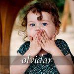 スペイン語の動詞 olvidar「忘れる」の活用と意味【例文あり】