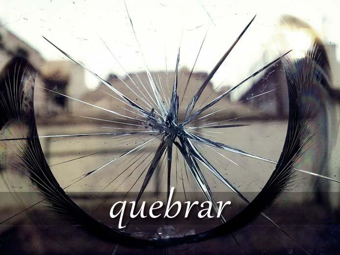 スペイン語の動詞 quebrar「壊す、倒産する」の活用と意味【例文あり】