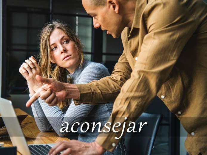 スペイン語の動詞 aconsejar「助言する、忠告する」の活用と意味【例文あり】