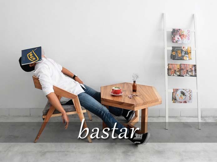 スペイン語の動詞 bastar「十分である」の活用と意味【例文あり】