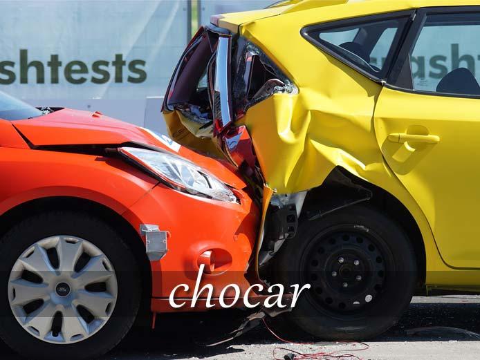 スペイン語の動詞 chocar「ぶつかる、衝突する」の活用と意味【例文あり】
