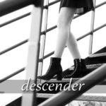 スペイン語の動詞 descender「下がる、降りる」の活用と意味【例文あり】