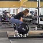 スペイン語の動詞 elevar「上げる、昇進させる」の活用と意味【例文あり】