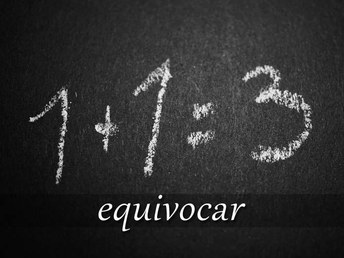 スペイン語の動詞 equivocar「間違える、取り違える」の活用と意味【例文あり】