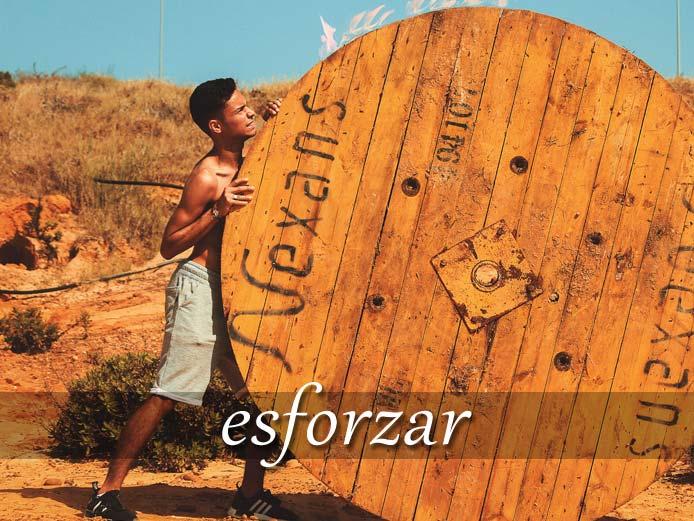 スペイン語の動詞 esforzar「力を込める」の活用と意味【例文あり】