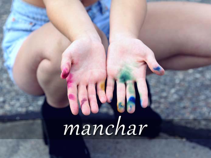 スペイン語の動詞 manchar「しみをつける、汚す」の活用と意味【例文あり】