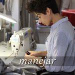 スペイン語の動詞 manejar「手で扱う、運転する」の活用と意味【例文あり】