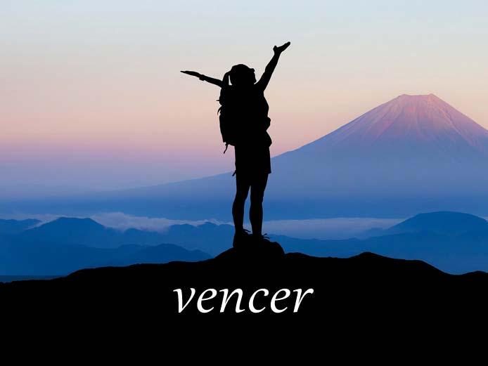 スペイン語の動詞 vencer「勝つ、克服する」の活用と意味【例文あり】