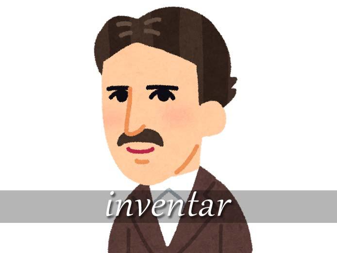 スペイン語の動詞 inventar「発明する、創作する」の活用と意味【例文あり】