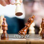 スペイン語の動詞 mover「動かす、かり立てる」の活用と意味【例文あり】