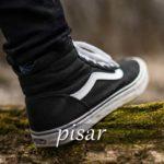 スペイン語の動詞 pisar「踏む、踏み入れる」の活用と意味【例文あり】