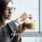 スペイン語の動詞 remover「かき回す、取り除く」の活用と意味【例文あり】