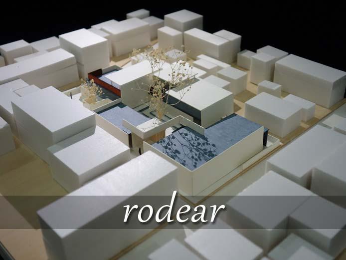 スペイン語の動詞 rodear「囲む、迂回する」の活用と意味【例文あり】